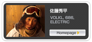 佐藤 秀平:VOLKL, 686, ELECTRIC